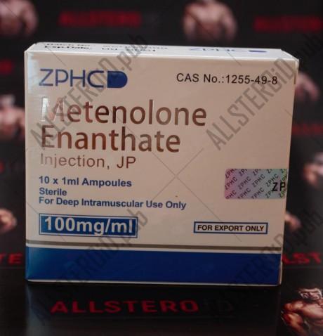 Примоболан 1 мл по 100 мг (ZPHC)