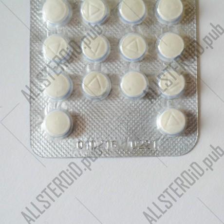 Провирон-вер 50 мг (Vermodje)