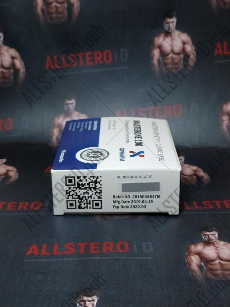 MASTERONE 100mg/ml - цена за 1 амп