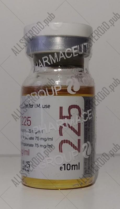 CYGNUS MIX - 225 225mg/ml - ЦЕНА ЗА 10МЛ