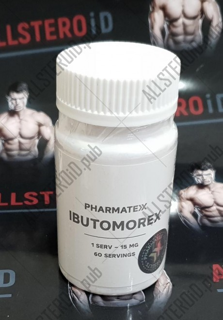 IBUTOMOREX 1 serv/25mg - ЦЕНА ЗА 60 ПОРЦИЙ